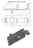 Засов дверной ЗЩ-029(плоский с проушиной) Боровичи