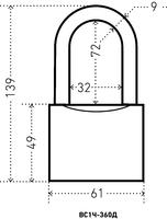 ВС HG-360 C-L дл.дужка 60 мм. полимер Аллюр ПОД ЗАКАЗ