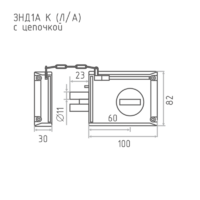 ЗНД 1 АК(86700/86800)  2 ригеля,защелка,цепочка Рязань